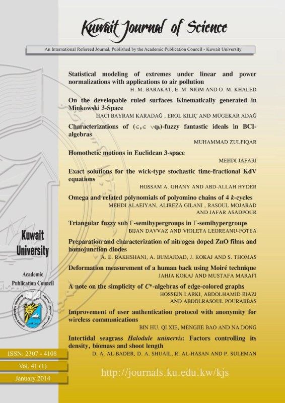 View Vol. 41 No. 1 (2014): Kuwait Journal of Science (KJS)